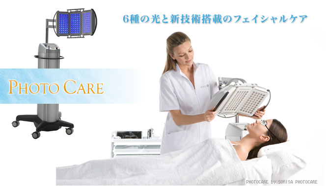 photocare-top